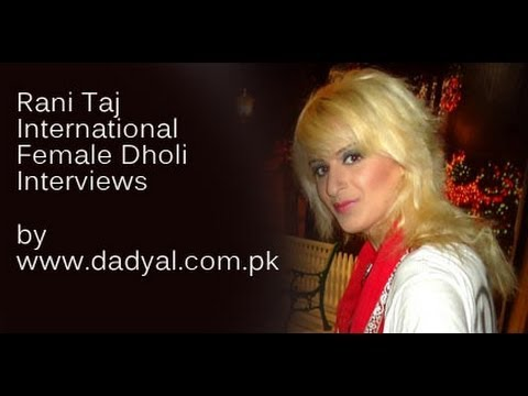PAKISTAN (100%) Talented Punjabi Girl With a DHOOL (Rani Taj UK ft. ) Rude Boy