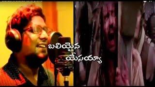    Siluvalo a Siluvalo a Gora Kalvarilo    Latest Christian Song 2018   by Manoj william