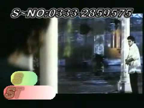 Rona Chahe (SM) HD