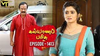 KalyanaParisu 2 - Tamil Serial | கல்யாணபரிசு | Episode 1413 | 22 October 2018 | Sun TV Serial