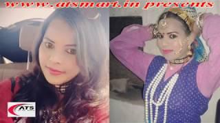 Pahari Bana पहाड़ी बाना Jay Arya Latest Garhwali Song 2018 New Kamouni Audio Song