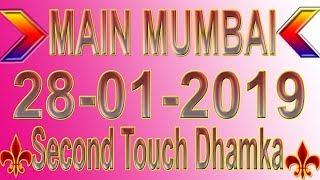 MAIN MUMBAI FIX JODI 28-01-2019 FREE TRICK ||By Malamal kalyan trick