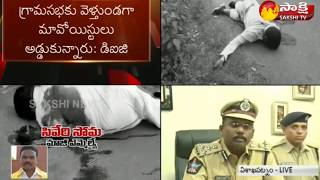 Visakhapatnam DIG Reaction On Araku Incident || గన్మెన్ల తుపాకులు లాక్కొని చంపారు : డీఐజీ