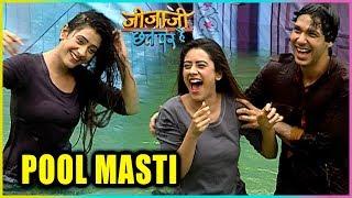 Hiba Nawab And Nikhil Khurana Pool Masti | Jijaji Chhat Par Hai