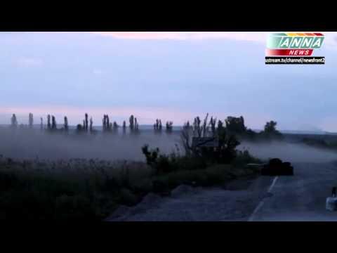 Славянск полное.  Война по расписанию.  Местные жители не сдаются    Slavyansk  War on schedule