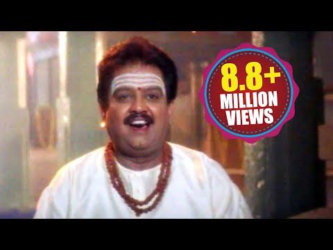 Devullu Songs - Vakratunda Mahakaya - S. P. Balasubrahmanyam...
