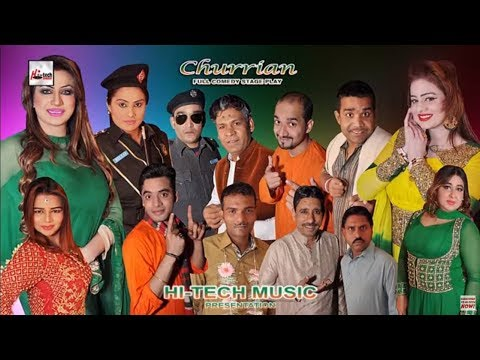 CHURRIAN (Full Drama) - 2018 NEW PAKISTANI COMEDY STAGE DRAMA (PUNJABI)