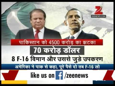 USA will not give F-16 planes to Pakistan with tax payers money
