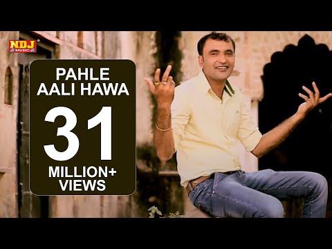 Pahle Aali Hawa Rahi Na   Haryanvi New Hit Song Full HD 2015