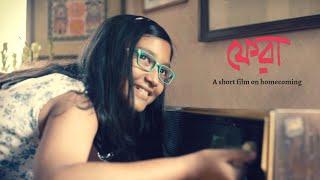 Phera (Homecoming) - A Short Film | Utalika - The Condoville | Ambuja Neotia | Eye Level Cinemas |