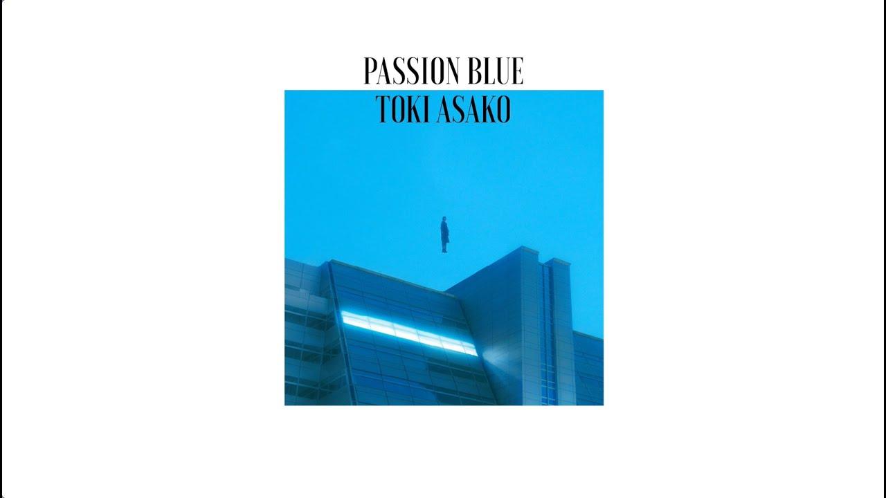 """土岐麻子 - 先行配信""""High Line""""のTeaser Movieを公開 新譜「PASSION BLUE」2019年10月2日発売予定 thm Music info Clip"""