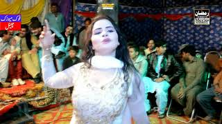 muskanKhan Hot Mujra Dance _New Song 2020 AJJ MILSO   Folk Music Channel 03460646641 -
