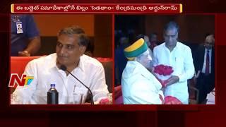 జల వివాదాలకు జాతీయ స్థాయిలో ఒకే ట్రైబ్యునల్ : హరీశ్ రావు | South Indian Irrigation Ministers Meeting