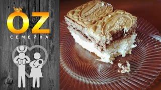 Творожный торт без выпечки / Легкий рецепт торта /  Торт за 5 минут