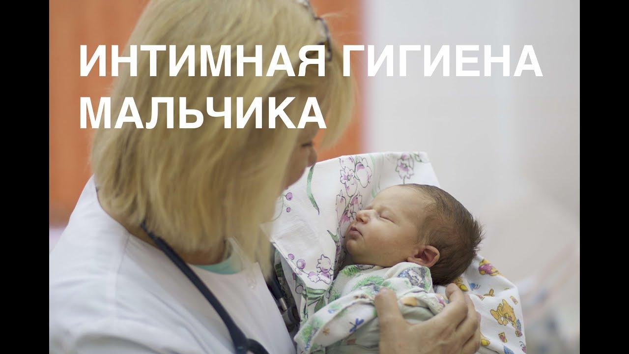 Крайняя плоть фото у ребенка