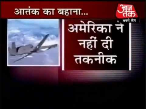 India Is Fearful, Pakistan Starts Manufacturing Drones - Aftab Ashraf video