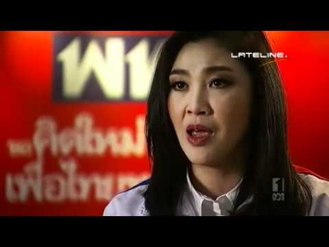 Yingluck Shinawatra in Lateline interview 1/6/2011