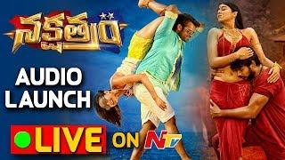download lagu Nakshatram  Launch Live  Sai Dharam Tej, Sundeep gratis