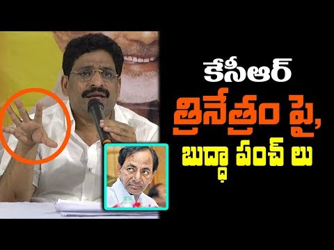 MLC Buddha Venkanna Comments on KCR Over His comments On Chandrababu   AP Updates   Indiontvnews