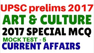 upsc prelims 2017 preparation | expected questions | live test 5 |art and culture  special mcq