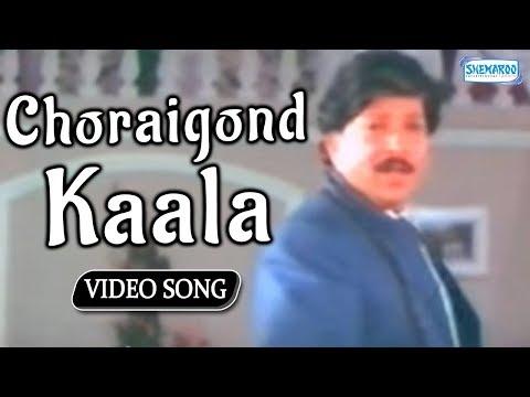 Choraigond Kaala - Mojugara Sogasugara - Vishnuvardhan - Shruthi...