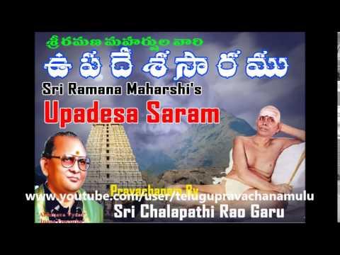SRI RAMANA MAHARSHI - UPADESA SARAM (Part-13) - Sri Chalapathi Rao Gari Pravachanam
