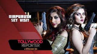 BirPurush Movie   Set Visit   Swastika   Paayel   Sreenanda   Rajorshi Dey   Upcoming Bengali Movie