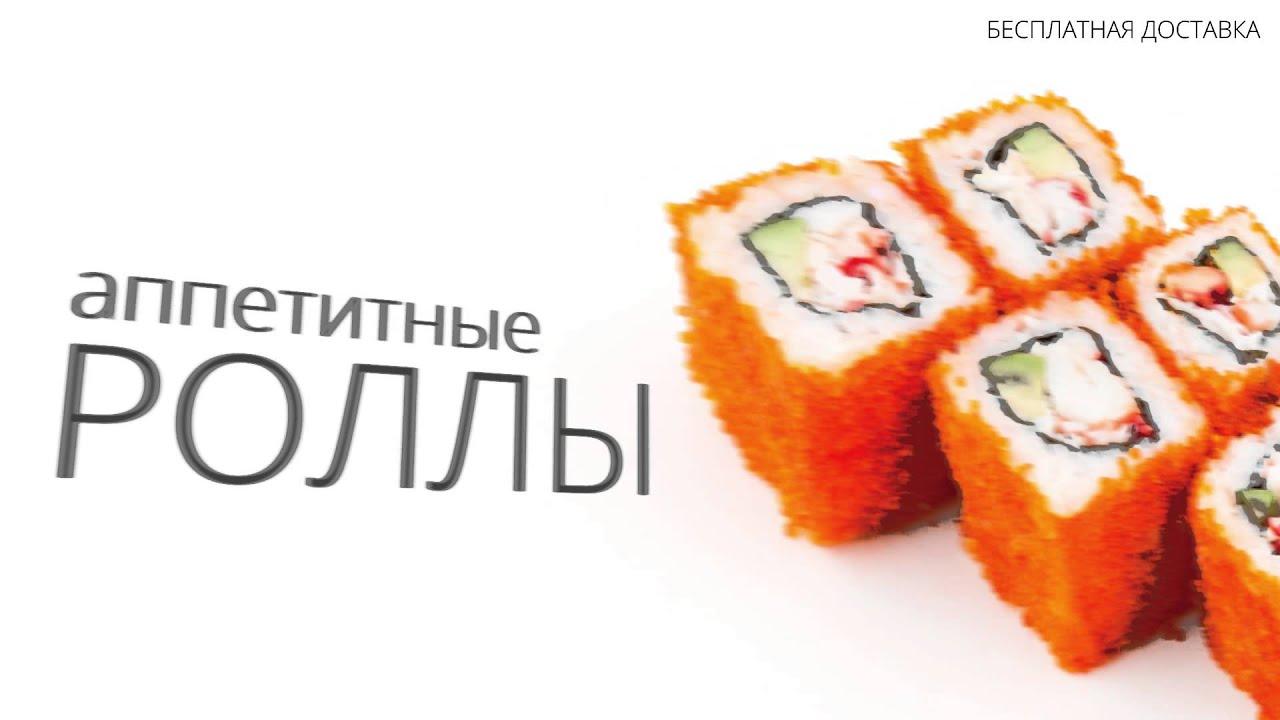 SERGIO PIZZA Сергиев Посад - телефон, адрес