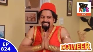 Baal Veer - बालवीर - Episode 824 - Genie Causes Trouble