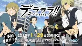 PS Vita用ソフト『デュラララ!! Relay』 テレビCM