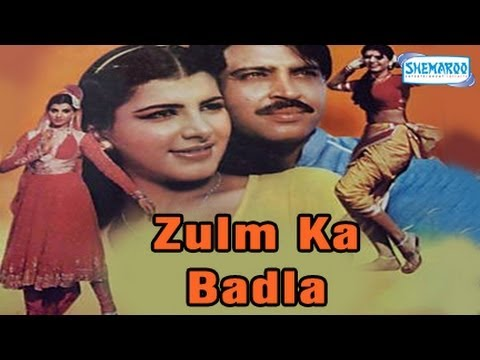 Watch Zulm Ka Badla - 1985 - Danny Denzongpa - Anita Raj - Rakesh Roshan - Full Movie In 15 Mins