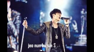 Lee Min Ho - Travel (English Subtitle)  Lyrics