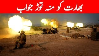 Pakistan Army gives strict response on Indian firing at LOC - Headlines - 12:00 PM - 10 July 2017