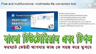 Format Factory is a multifunctional media converter Free and Open Source  Bangla Tips