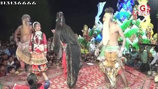 Khadi Khadi Kyu Halle Re Gora Chaal Kasuti Chale क्यों खडी खडी तू हाल्ले रे गोरा चाल कस् उल्टी चाल्ल