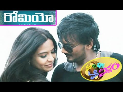Maa Review Maa Istam || Romeo Movie Review