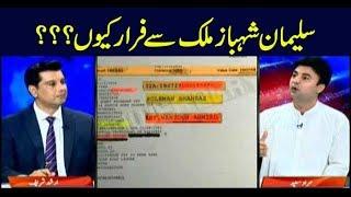 Power Play | Arshad Sharif  | ARYNews | 16 April 2019