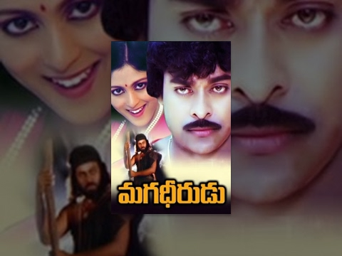 Magadheerudu Telugu Full movie