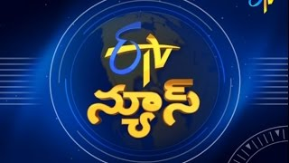 9 PM ETV Telugu News  24th March 2017
