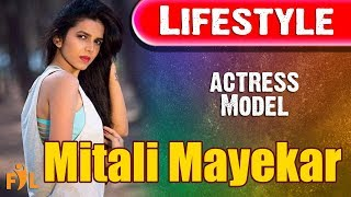 Mitali Mayekar | Lifestyle, Biography, Height  | Actress