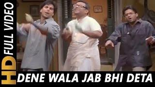 download lagu Dene Wala Jab Bhi Deta  Hariharan, Abhijeet  gratis