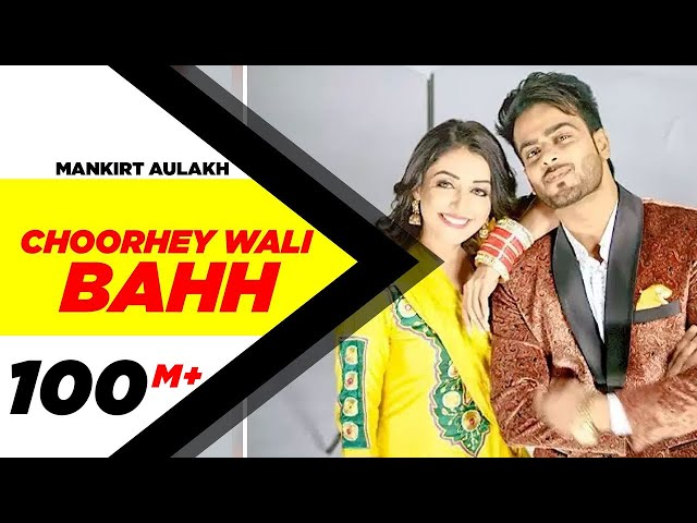Choorhey Wali Bahh (Full Song) | Mankirt Aulakh | Parmish Verma | Sonia Maan | Latest Songs 2017 thumbnail