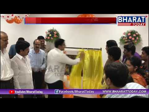 AP IT Minister Nara Lokesh Inaugurates 10 IT Companies in Amaravati | Bharat Today