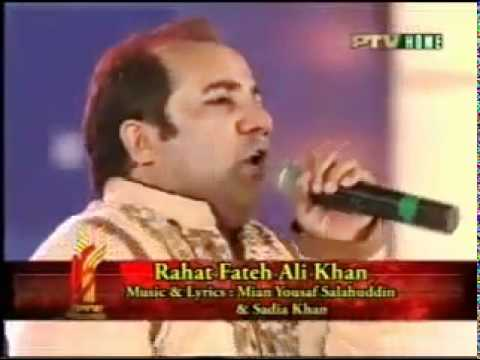 Koi Mere Dil Da Hall Na Jane O Raba  By Prince video