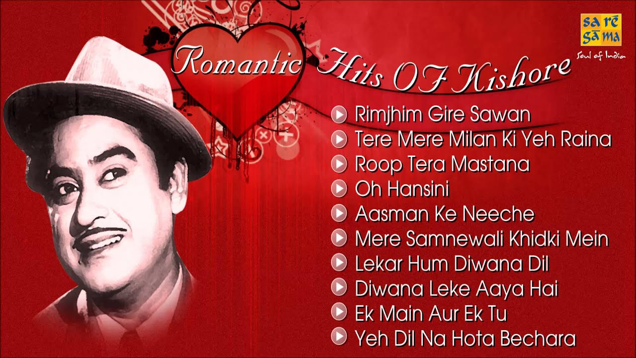 All Time Hit Old Hindi Songs