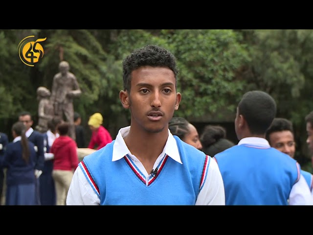 Ethiopian 12th Grade National Exam