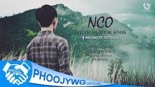 Gotzilla Kook Kook - Nco (Official Audio) [New Song 2017]