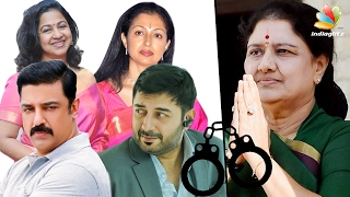 Tamil celebs welcome SC Judgement for Sasikala case