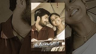 Padmasree Bharath Dr. Saroj Kumar - Sooriya Nagaram Latest Tamil Full Movie HD - Rahul Ravindran, Meera Nandan