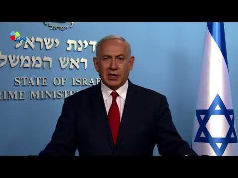 ראש הממשלה בנימין נתניהו בהתייחסות לתקיפה בסוריה